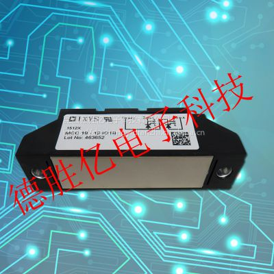 供应艾赛斯MCC21-08io8B可控硅