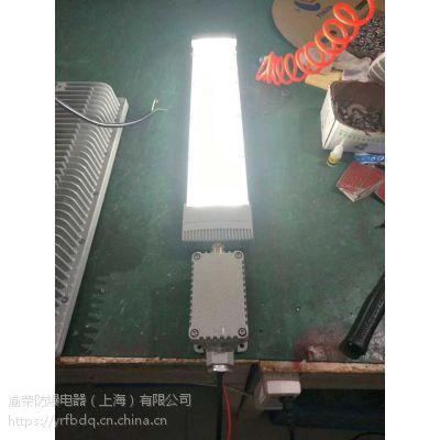重庆专业LED防爆应急荧光灯渝荣防爆特价
