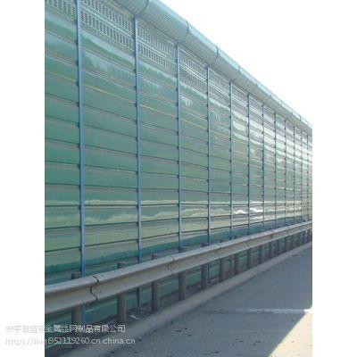 蚌埠市隧道口隔声屏障 高架声屏障