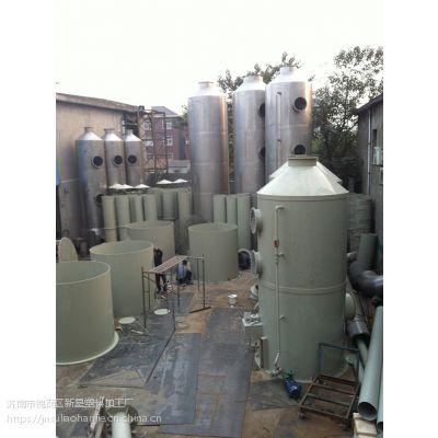 供应优质酸雾吸收塔订制(厂家直销)