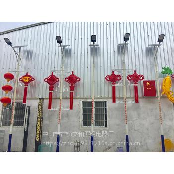 太阳灯路灯批发 新农村一体化LED太阳能路灯 智能光控防水感应路灯
