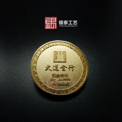 深圳工厂定做金银纪念币 纪念章 可加印Logo