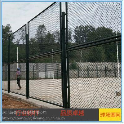 现货供应新型球场围网 带框篮球场防护网 勾花护栏