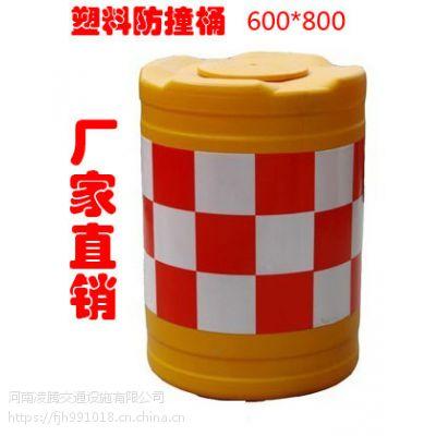 防撞桶600*800三孔水马圆柱型吹滚塑围挡塑料注水防撞桶