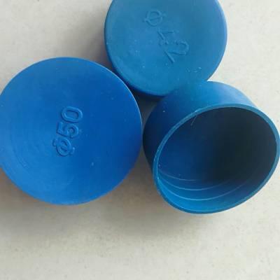 【热销】优质塑料密封堵头 防尘保护帽 管帽管塞 塑料螺纹堵头