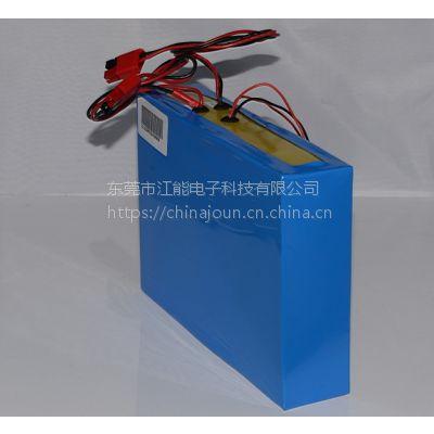 供应心电图电池组