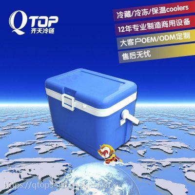 适合野外采样与配送的精确控温冷藏采样箱