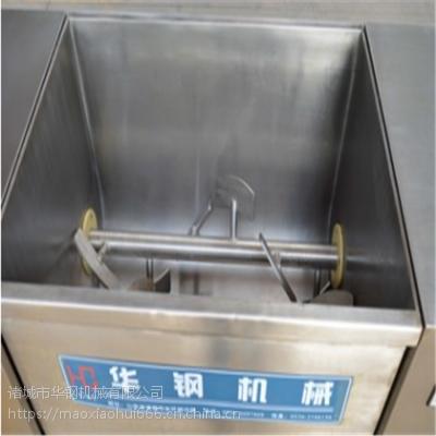 供应华钢不锈钢50kg双绞龙小型号拌陷机 香肠加工配套设备