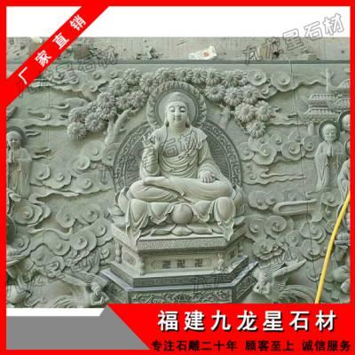 供应校园浮雕文化墙 大型青石浮雕壁画 惠安石材浮雕价格