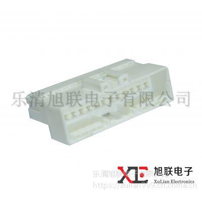 供应优质汽车连接器AMP安普936133-1接插件现货