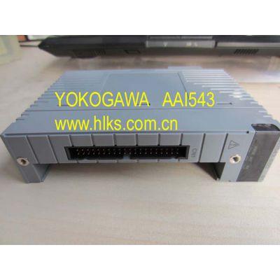 现货供应AAI543-S13日本横河输出模块