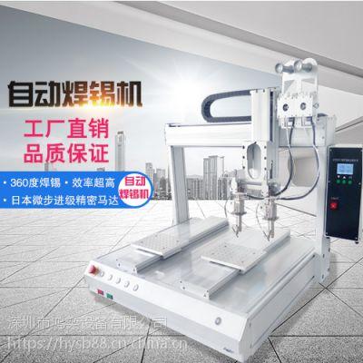 线路板自动焊锡机电子元器件焊锡机械厂家