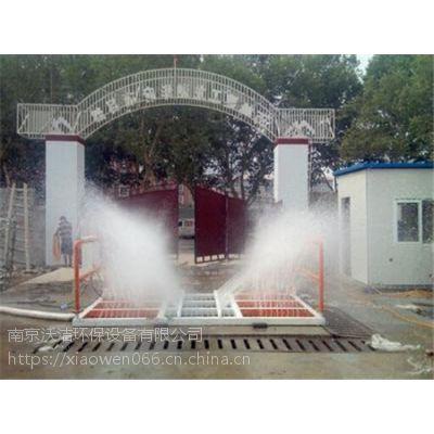 津市供应砂石厂洗轮机全自动洗轮机工程车洗轮机洗轮机厂家