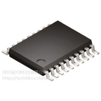 SN74ALVC245PW 驱动IC TI厂家代理销售