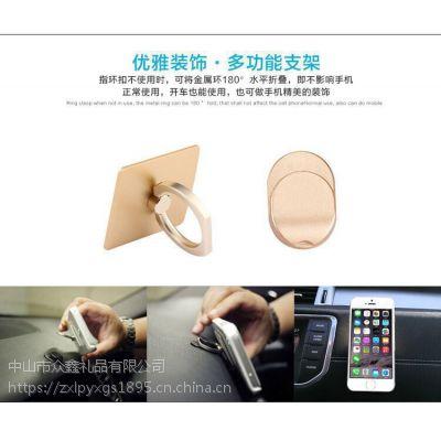 多功能车载手机支架 ABS手机指环支架 车载支架360度旋转