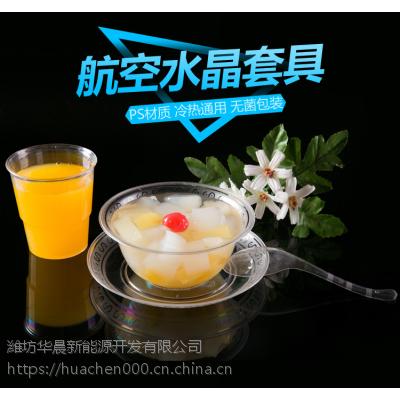 金华一次性餐具(ps)供应商金华一次性水晶餐具加盟多少钱