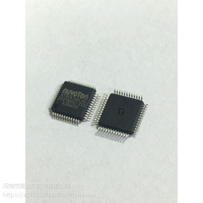 N76E616AL48 LQFP48 1T时速,支持LCD 原装正品现货 8051单片机