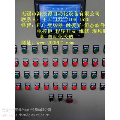 灌南|连云港变频器维修厂家【专业】30KW