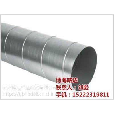 螺旋风管制造|天津津南螺旋风管|博海皓达风管厂家