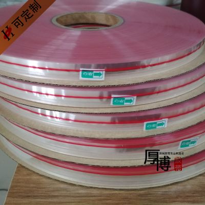 PE袋用OPP05红线透明自粘不干胶封缄胶带 江苏厚博厂家直销