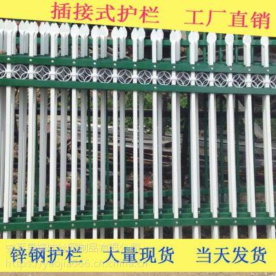 现货学校围墙栅栏 小区厂区防护隔离网 1.5*3米喷塑锌合金护栏