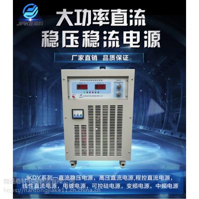 电解电镀高频开关电源0-36V4000A直流电源36V4000A直流稳压电源