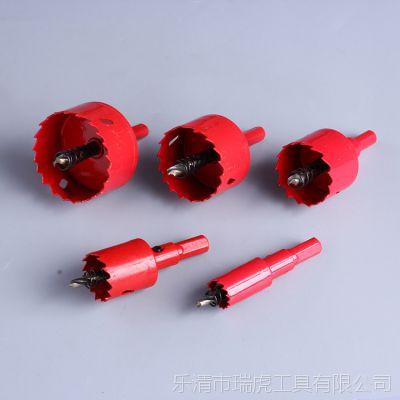 瑞虎五金工具 M42双金属开孔器石膏板塑料铁板金属木工钻头扩孔器