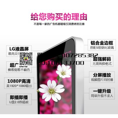 上海租赁触摸一体机微信打印机触摸显示屏租赁