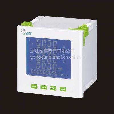 多功能电力仪表 PD365E-9SY 永存电气