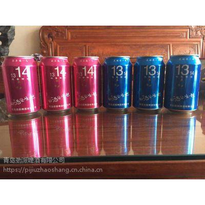 青岛劲派13枸杞啤酒14红枣啤酒