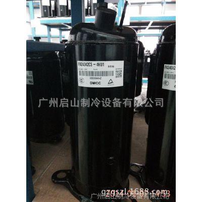 东芝密封式压缩机PA145G1C-4FT空气能热水器压缩机