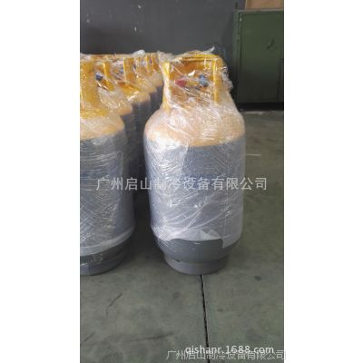 QISHANR 启山50L可重复充装钢瓶 50公斤制冷剂钢瓶哪里有 定制钢瓶