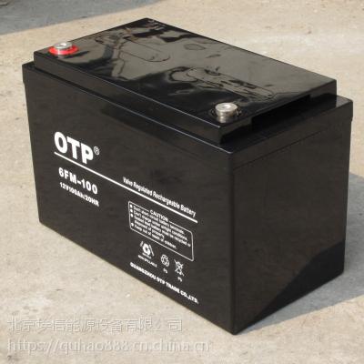 OTP蓄电池GFM-200 OTP蓄电池2V200AH正品包邮