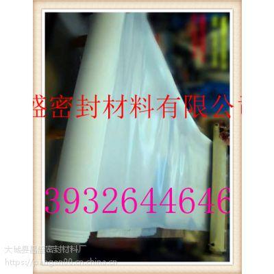 昌盛专业供应优质 纯新料 膨体四氟板