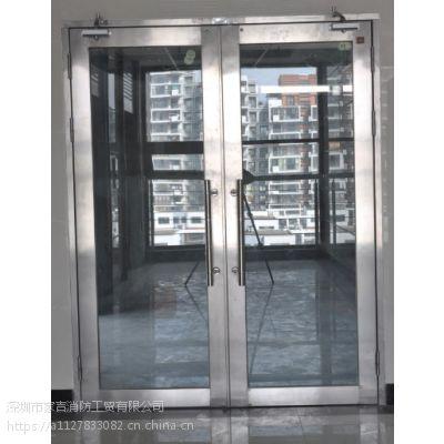 广东中山不锈钢玻璃防火门甲级防火门宾馆不锈钢玻璃防火门