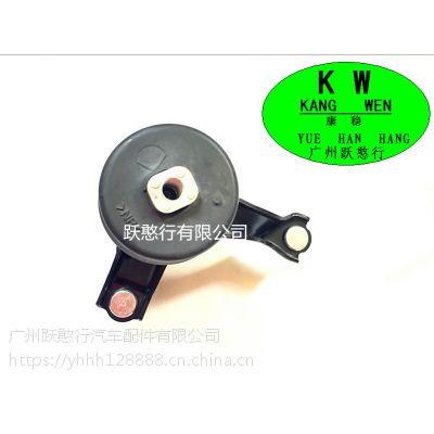 ENGINE MOUNTING 12362-20010 MNH10发动机脚胶 厂家直销