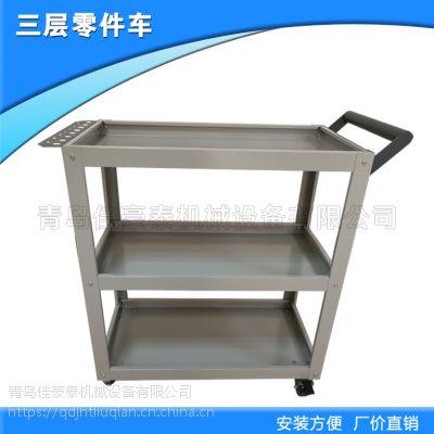 出售工具柜 济南市工具柜现货厂价供应 大容量工具存放柜