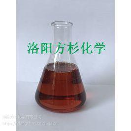 FsailTM T702磺酸钠防锈剂 洛阳方杉大量生产