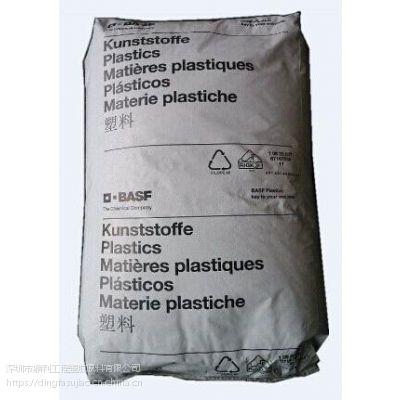 供应 PA/ABS NG-02 德国巴斯夫 增强级塑料合金N NM-11 SX01 原料