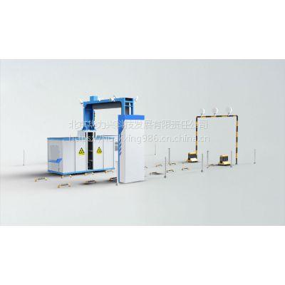 集装箱、大型车辆检查 PDS6000直通式