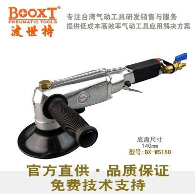 BOOXT波世特BX-WS180注水式气动水磨机气动水磨机石材打磨抛光机包邮