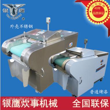 银鹰牌YQC-J660多用切菜机