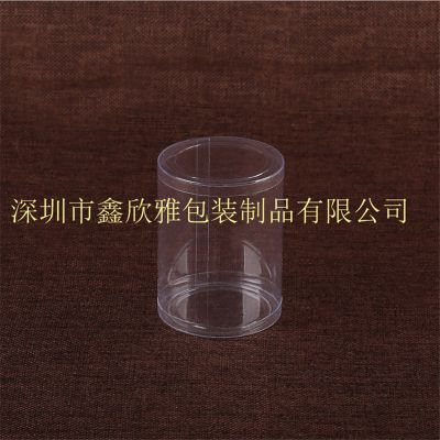 LOGO可定制包装PVC圆筒 PVC透明圆筒化妆品包装盒