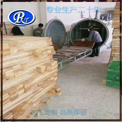 日通木材蒸煮弯曲罐厂家 木材防腐阻燃罐价格 二十年专业制造