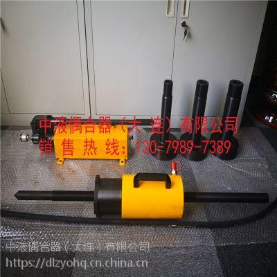 偶合器配件拉马ZY42-3,现货咨询
