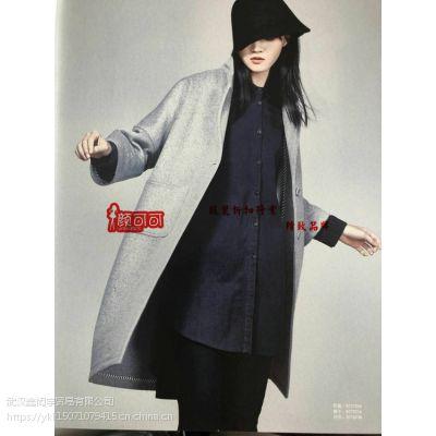 布卡拉秋冬装品牌折扣女装尾货低价批发/一三国际