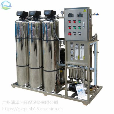 校园直饮水设备 清泽蓝厂家直销不锈钢0.5T/H反渗透纯水设备