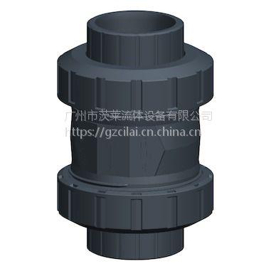 广州茨莱 代理 瑞士+GF+ 561型 PVC-U 球形止回阀 华南区一级代理