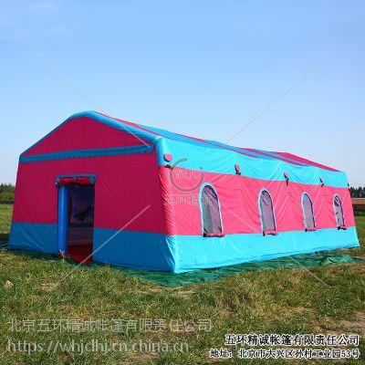 WHJC五环精诚定制户外大型PVC气柱充气篷8人以上野营婚宴酒席红白喜事免搭建流动餐厅充气帐篷