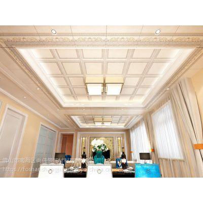 织云绣色集成吊顶 拉伸高边天花板 哑光白铝扣板